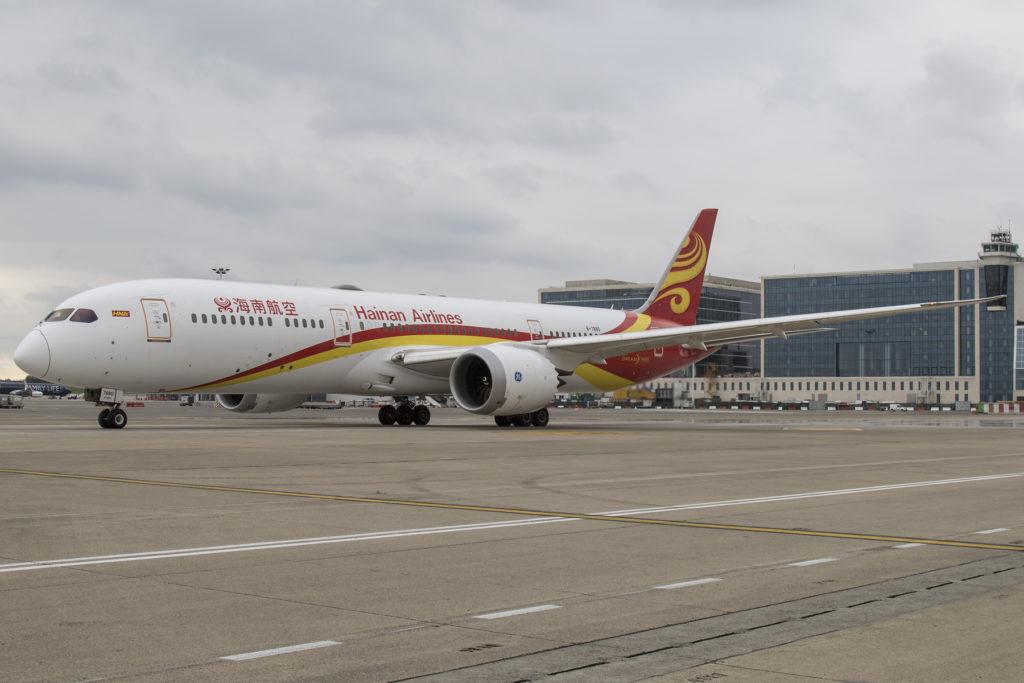 2017-10-25-Hainan-Airlines-40-1024x683.jpg